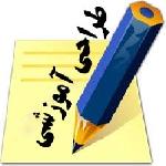 475969x150 - طراحی آموزشی  ریاضی پایه چهارم ابتدایی آموزش مفهوم کسر